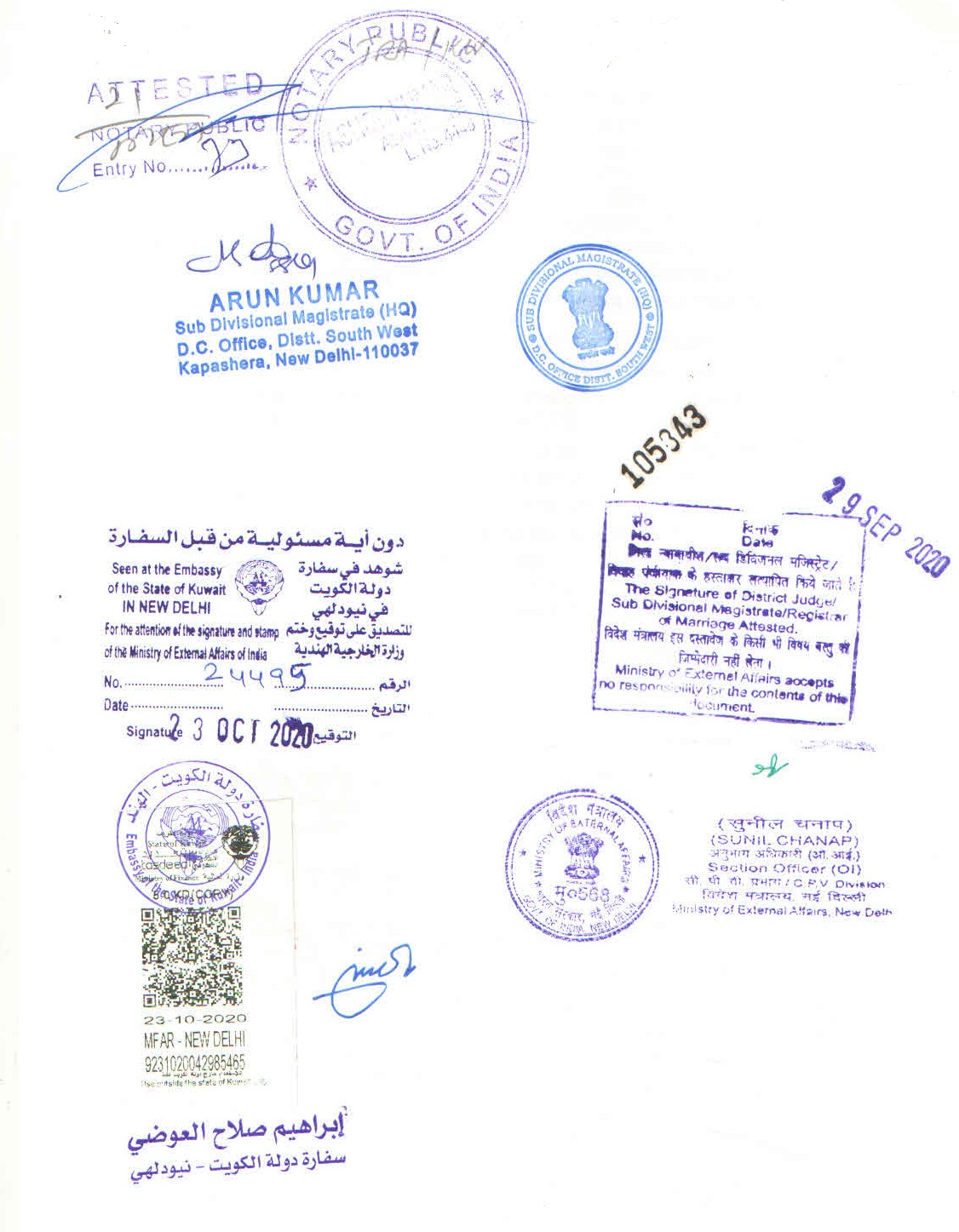 Kuwait embassy attestationkuwait attestationkuwait attestation for educational certificates rates below aiddatafo Image collections